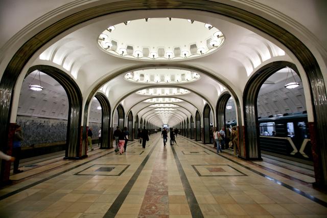 Mayakovskaya. The Moscow Metro.